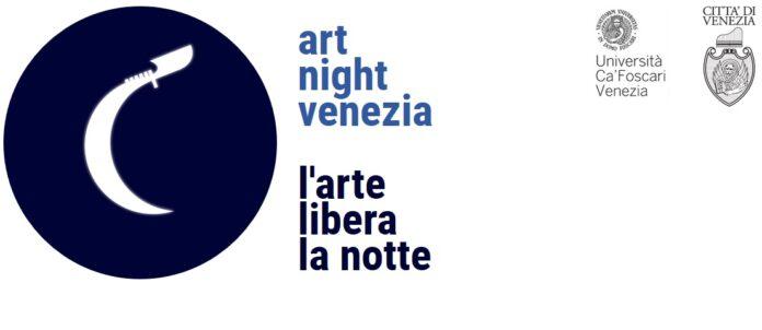 Art Night Venezia