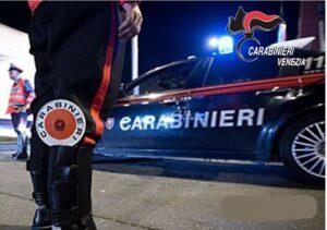 I Carabinieri di fronte all'Unieuro