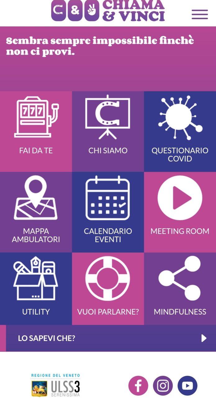 La schermata dell'App Chiama e Vinci